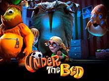 Под Кроватью